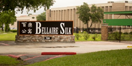 Bellaire Silk at Listing #139889