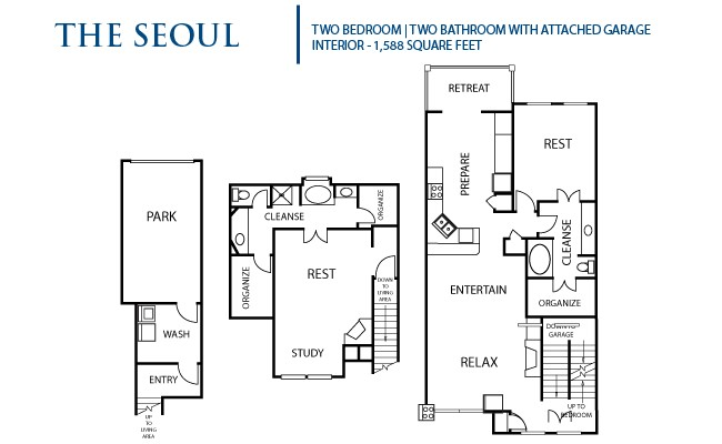 1,588 sq. ft. Seoul floor plan