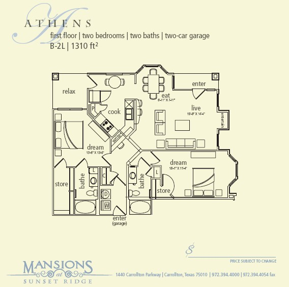 1,310 sq. ft. Athens floor plan