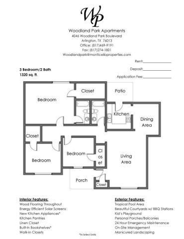 1,320 sq. ft. floor plan
