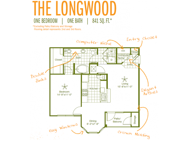 841 sq. ft. Longwood floor plan